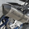 Exhaust system (4)